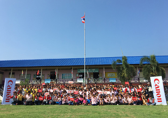 Canon held CSR activity to promote education development  in Ayutthaya.