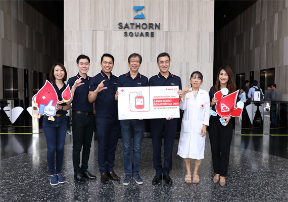 Pay It Forward with 'Canon Blood Donation Day 2019'