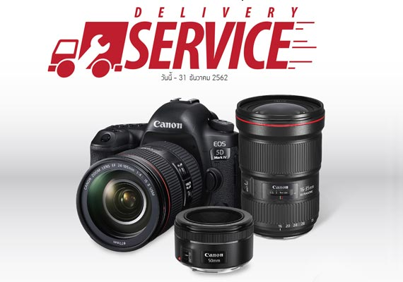 Canon Provides Delivery Service of Camera Repair within 1 Day.