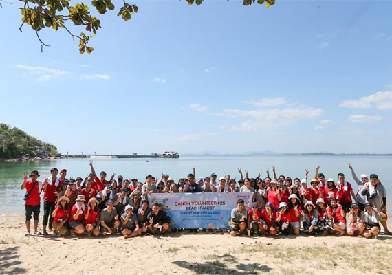 Canon Volunteers Save the Ocean