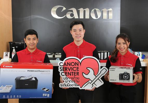 แคนนอน ให้บริการรับส่งซ่อมพรินเตอร์ และกล้อง รองรับการทำงานแบบ Work from home ตามมาตรการป้องกันการแพร่ระบาดของเชื้อไวรัสโคโรน่า (Covid-19)