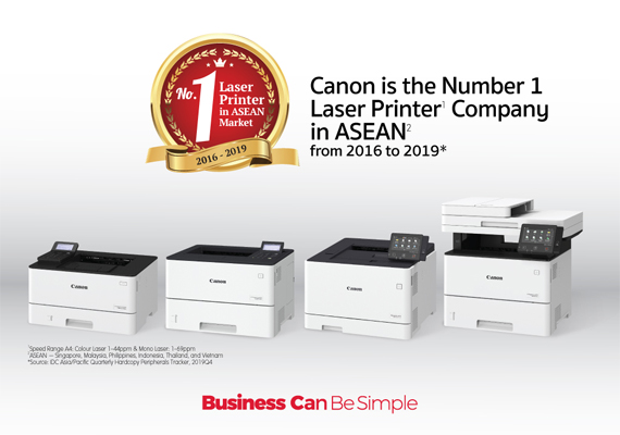 Canon named No. 1 laser printer brand in ASEAN  for four years straight from 2016-2019
