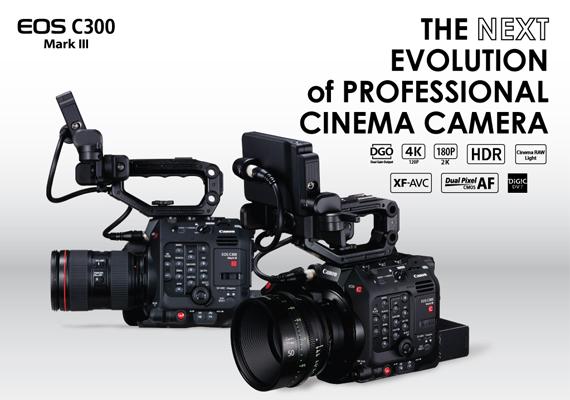 """แคนนอน แนะนำกล้องภาพยนตร์ระบบดิจิตอลรุ่นใหม่  Canon EOS C300 Mark III พร้อมเลนส์ในตระกูล """"CINE-SERVO""""  เพิ่มทางเลือกสำหรับผู้ใช้งานกล้องถ่ายภาพยนตร์"""