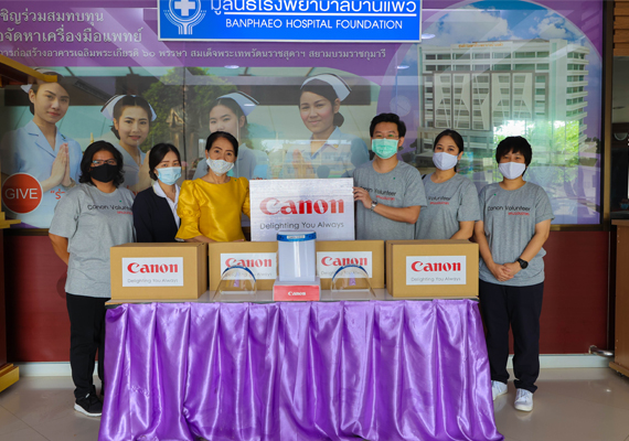 Canon produces face shields for Banphaeo General Hospital  for use in COVID-19 screening tests