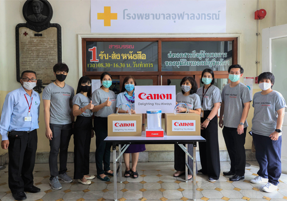 Canon delivers 200 face shields to King Chulalongkorn Memorial Hospital to protect healthcare workers from Covid-19 transmission