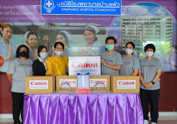 กลุ่มบริษัทแคนนอนในประเทศไทย ผลิตหน้ากากเฟซชีลด์ เพื่อมอบให้แก่บุคลากรทางการแพทย์ โรงพยาบาลบ้านแพ้ว (องค์การมหาชน) สำหรับใช้ในการตรวจคัดกรองผู้ป่วยไวรัสโควิด-19