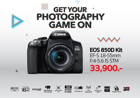 Canon EOS 850D กล้อง DSLR สำหรับผู้ใช้งานกึ่งมืออาชีพ ในราคาที่ใครก็เป็นเจ้าของได้