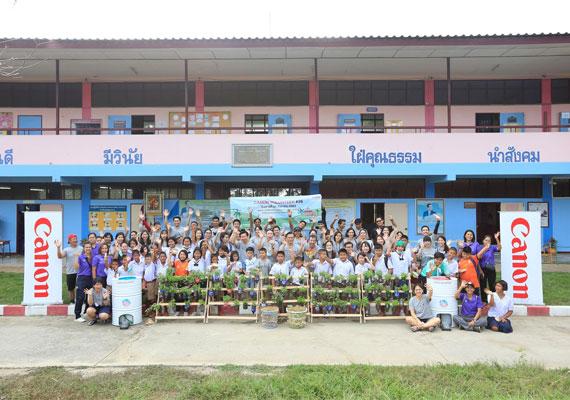 แคนนอน จัดกิจกรรม Canon Volunteer ครั้งที่ 26  ลงพื้นที่ตำบลดอนโพธิ์ทอง จ.สุพรรณบุรี เผยแพร่หลักเศรษฐกิจพอเพียง การพึ่งพาตนเอง และการสร้างความมั่นคงทางอาหารในชุมชน