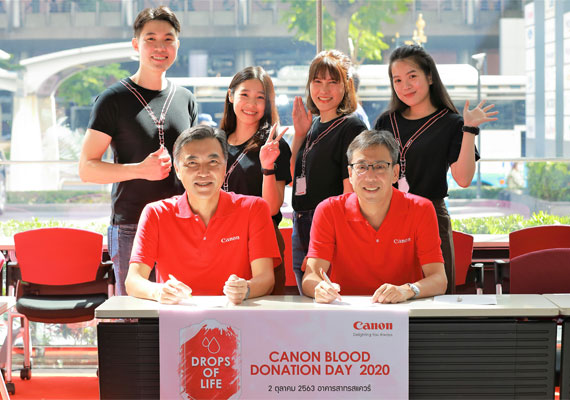 Canon and Thai Red Cross Society hold Canon Blood Donation Day 2020