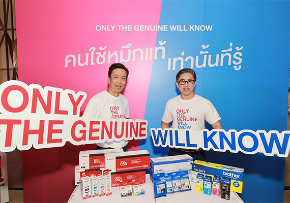 "Canon and Brother jointly launched ""Only the Genuine Will Know"" project to promote genuine printing materials and create the next normal for smart quality printing"
