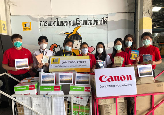 Canon contributes to the environmental protection  By donating old books to the Mirror Foundation