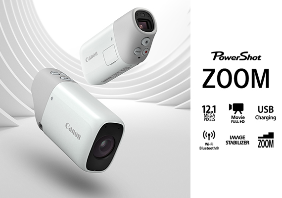 Canon introduces PowerShot ZOOM, a brand-new stylish gadget ready to launch this April