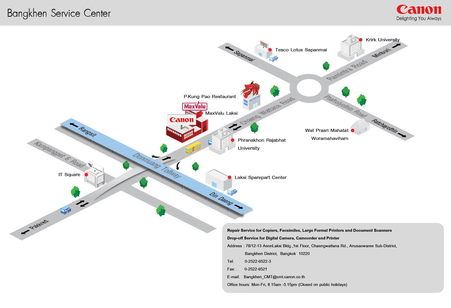 Visit Us - Canon Thailand